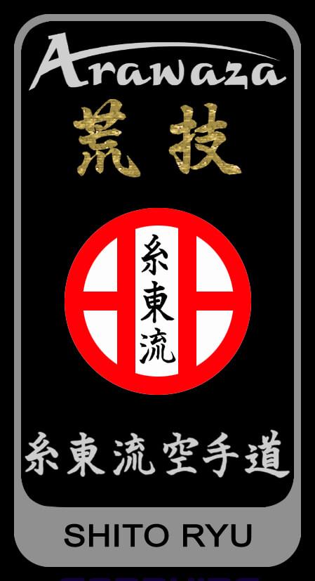 Shitoryu belt label